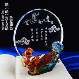 金猴如意琉璃水晶奖盘 广州办公商务合作 办公室摆件
