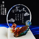 金猴如意琉璃水晶獎盤 廣州辦公商務合作 辦公室擺件