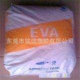 EVA/韩国三星/E032a/薄膜级/耐老化