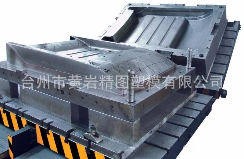 SMC玻璃鋼壓塑模具 DMC壓鑄玻璃鋼模具