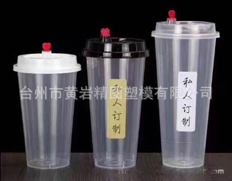可降解定製塑料杯子 飲水杯 飲水壺 新款杯子
