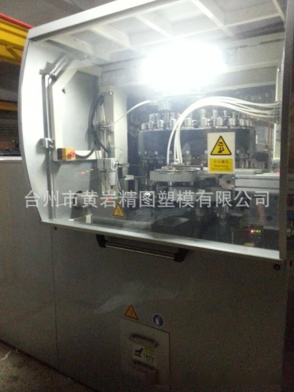 浙江台州塑料瓶盖16头模压成型机厂家