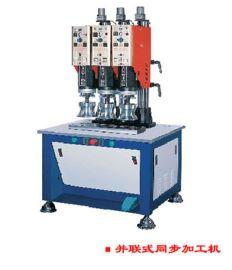 台湾明和原装核心,多头超声波焊接机,超声波熔接机