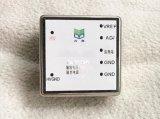 制定0~20Kv输出高压调节直流模块稳压电源