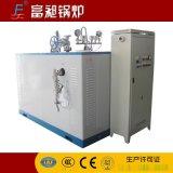 供應燃氣蒸汽鍋爐 立式低壓工業鍋爐 全自動高效節能燃氣蒸汽鍋爐