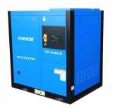 敏厚MHD75APM伺服永磁变频螺杆式空压机 永磁变频空压机 变频螺杆空压机