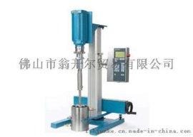 高速分散乳化机/分散乳化机