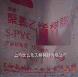 汽車塗料密封級摻混樹脂SB-100