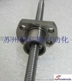 微型滚珠丝杆(M-ISNC0602)