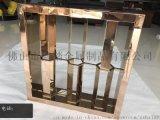 鏡面玫瑰金不鏽鋼屏風滿焊工藝帶來翻天覆地裝飾效果