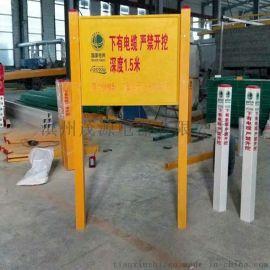 茂源电力电缆警示牌 双柱式玻璃钢警示牌