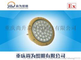 重庆SW7130免维护LED工作灯