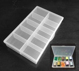 四叶草203-A长方形10格收纳美甲饰品盒