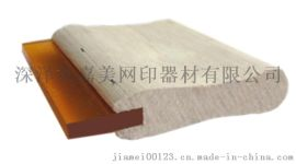 厂家供应丝印木柄刮刀 55-95度齐全