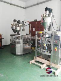 奶粉罐裝生產線,米粉罐裝生產線,粉末罐裝生產線