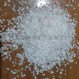 瓷白石英砂 高纯石英砂 板材用石英砂滤料石英砂