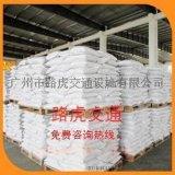 梅州热熔标线涂料厂家耐水标线涂料年产70万吨的生产能力