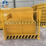 厂家供应基坑临边护栏建筑工地现场安全护栏