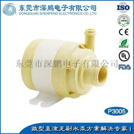 东莞深鹏供应食品级微型水泵,咖啡机直流水泵