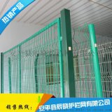 专业定制 仓库隔离护栏网 厂区护栏网 公路护栏网加工定做