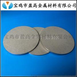 供应管式过滤**多孔钛板