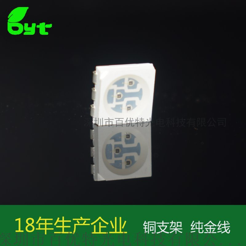 台湾进口晶元芯片 5050点阵红外灯珠 1-3w大功率红外发射管