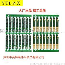 厂家直销4C/5C**电池保护板