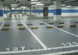广州停车场地坪漆,黄埔停车场地坪工程承包