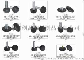 福建家具金属塑料固定调节脚垫价格展示图