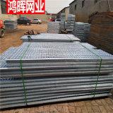 割孔异型钢格栅 工业平台钢格栅 安平钢格板