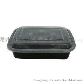 惠盛美式长方形KF1000ml餐盒带拱盖可微波加热**快餐盒打包盒