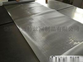 不锈钢90目定制蒙乃尔400编织网,特种耐磨耐高温丝网