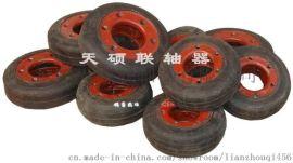 UL橡胶联轴器轮胎体、轮胎环哪专业