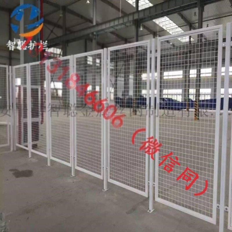 仓库车间隔离网隔断围网 工厂设备防护钢丝网护栏