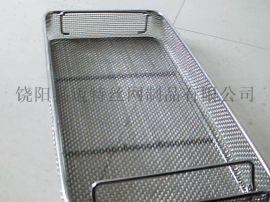 304 321 316 316L不鏽鋼消毒籃筐 醫療消毒筐 試管架 食品蒸煮筐 物料筐