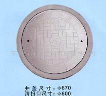 钢纤维窨井盖板