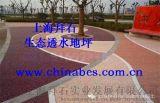 拜石供应郑州胶粘石/透水路面施工