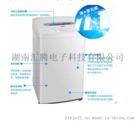 汇腾自助投币洗衣机国庆享低价