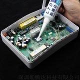 電子產品粘接導熱矽膠廠家生產電源導熱矽膠