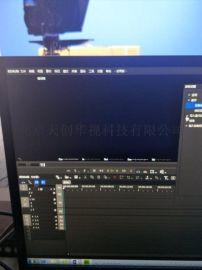 视频剪辑专用非线性编辑系统 EDIUS工作站