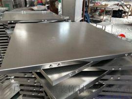 静电粉末喷涂铝单板-铝单板表面处理
