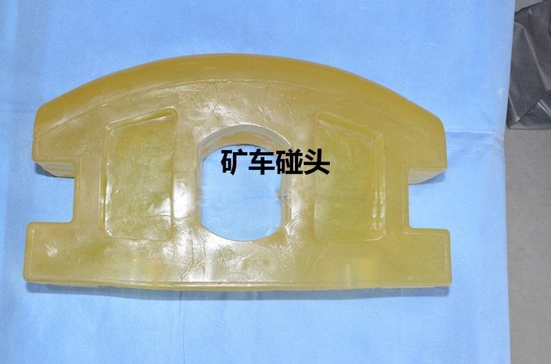 矿车碰头橡胶铸铁聚氨酯材质规格齐全洛阳奎信专供
