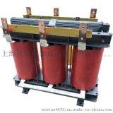 上海民桃電器廠家直銷SBK-400KVA三相變壓器
