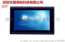 厂家批发10.1寸平板电脑 Windows
