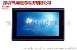 廠家批發10.1寸平板電腦 Windows