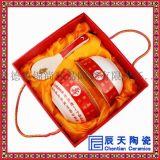 壽桃碗燒字定製壽宴回禮答謝禮盒生日陶瓷套裝 兩碗龍鳳壽+彩盒