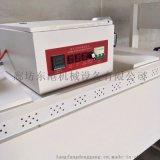 4522型热收缩机  收缩膜封切机