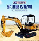 驭工YG22-9X小型挖掘机 先导型微型挖掘机