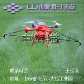 植保无人机  农用打药飞机