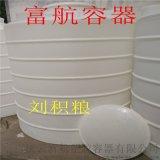 濰坊1000升PE水箱 1噸1立方儲罐